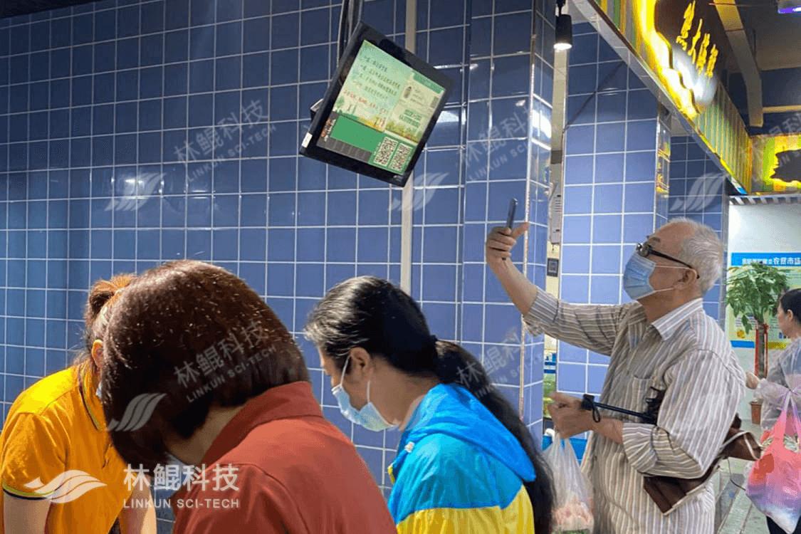 智慧头头中国电子竟技